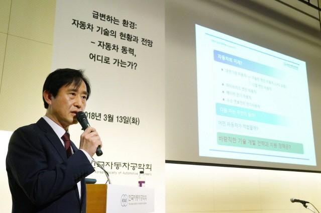 """한국자동차공학회 """"내연기관 연구에 국가적 지원 절실"""""""