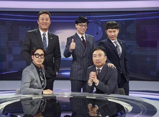 (사진=MBC '무한도전' 제공)