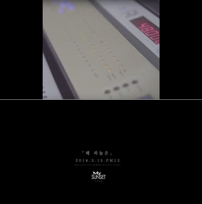 사진=마이선셋 공식 유튜브 캡처