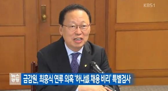 사진=KBS 캡처