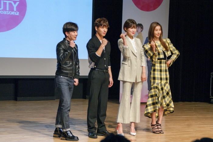 14일 오전 서울 강남구 일지아트홀에서는 KBS월드 뷰티예능 '더 뷰티 시즌2' 제작발표회가 열렸다. (사진=박동선 기자)