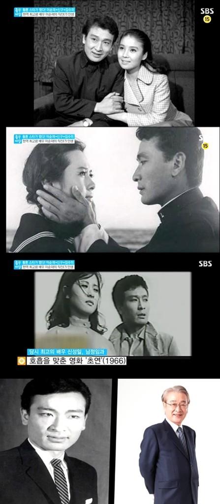 사진='덕구'에서 주연을 맡은 배우 이순재의 젊은 시절 모습에 눈길이 쏠리고 있다.