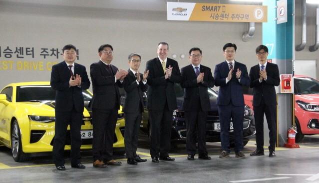 한국GM, 전국 18곳에 업계 최초 무인 시승센터 도입