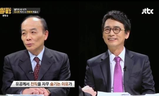 사진=JTBC 썰전 방송화면