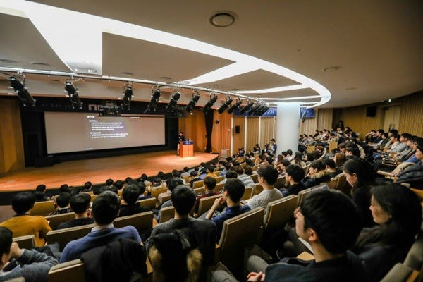 'NCSOFT AI Day 2018' that was held at Pangyo R&D Center from the 22nd of February until the 23rd of February