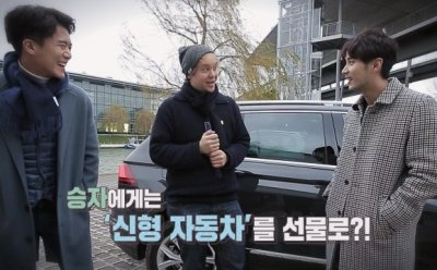 김지석·하석진이 말하는 폭스바겐의 매력은?