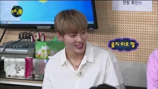 사진=MBC 무한도전 방송화면