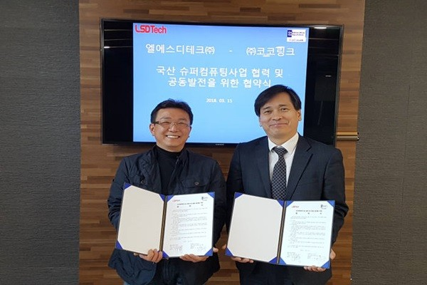 CEO Lee Dong-hak of CoCoLink and CEO Lee Ki-taek of LSD Tech