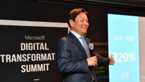 한국MS, 데이터센터 개소 1년 만에 클라우드 매출 3배 상승...AWS 대항마되나