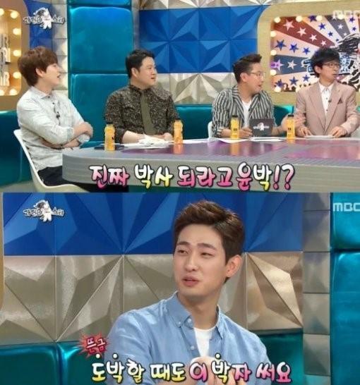 사진=MBC 라디오스타 방송화면