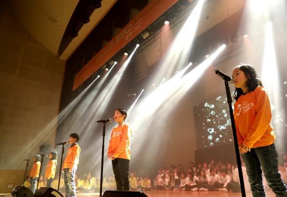 지난해 12월 30일 서울여성프라자 아트홀에서 열린 'CJ도너스캠프 창의학교 스테이지'에 참여한 어린이들이 직접 만든 노래로 공연을 선보이고 있다. 사진=CJ나눔재단 제공