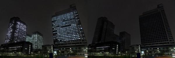 21일 저녁 '지구촌 전등끄기' 캠페인 실시 전과 후의 수원 '삼성 디지털시티' 전경 비교 사진