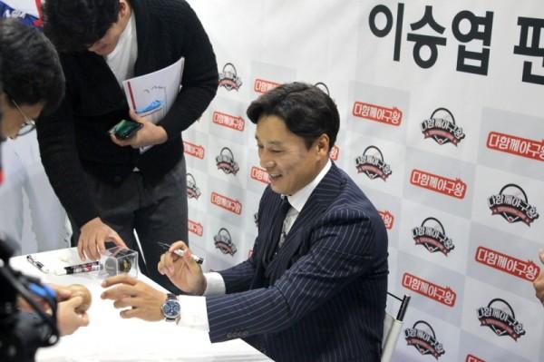 다함께야구왕, 이승엽 토크쇼?사인회 성황리 개최