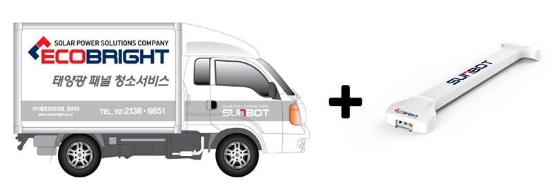 태양광 패널 청소 서비스 차량 및 이동형 패널 청소 로봇