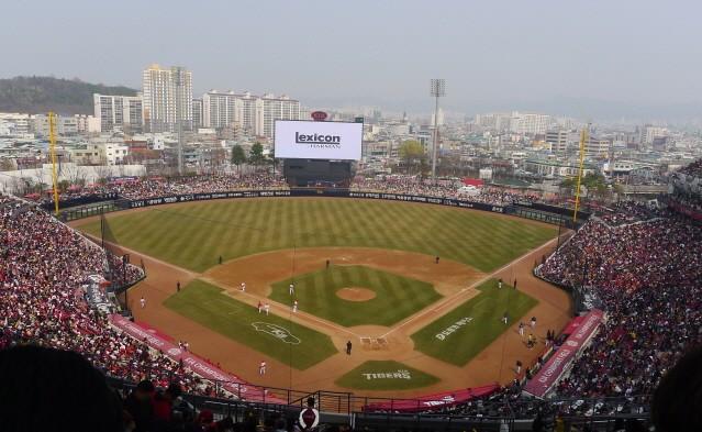 렉시콘 브랜드, 기아 타이거즈와 공동 마케팅 진행