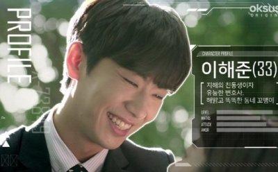 [ET-ENT 드라마] '숫자녀 계숙자'(3) 사랑하는 사람 앞에 바보가 된다