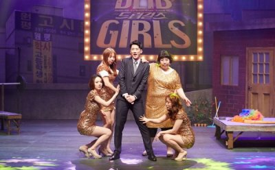 [ET-ENT 연극] 코믹컬 '드립걸즈' 시즌7, 허안나, 박은영, 신기루, 김나희, 임승태의 매력 속으로