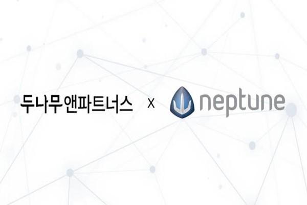 Dunamu & Partners and Neptune Invest into Blockchain-Based Game Markets