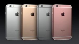 보고사버스폰, 아이폰6S 플러스 128G 및 V20 프로모션 진행