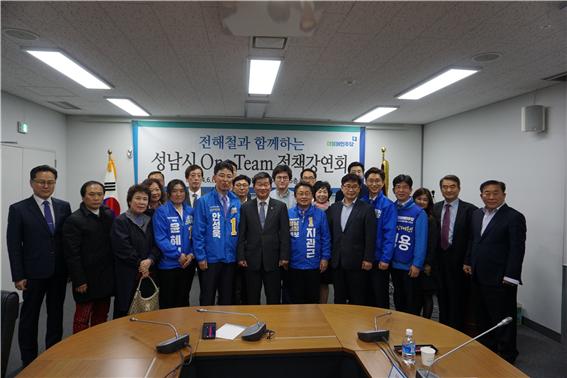 성남시장 선거 이재명, 전해철 대리전 양상