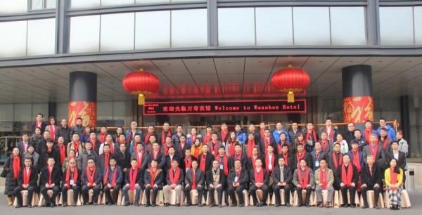 '중국제조 2025'의 핵심, '중국스마트제조100인회'
