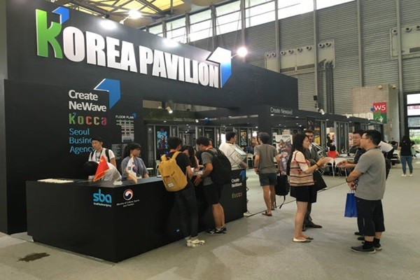 KOCCA's Korea Pavilion at ChinaJoy 2017