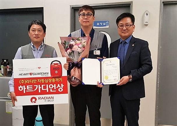 라디안큐바이오, '이 시대의 영웅 하트가디언 시상식' 개최