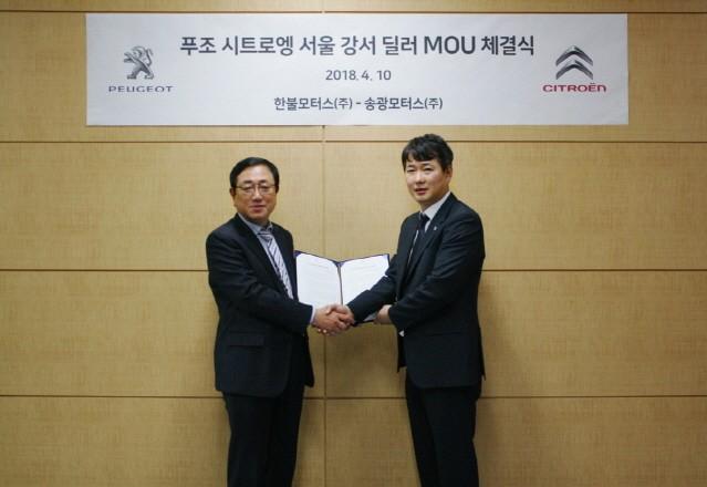 한불모터스, 서울 강서 지역 세일즈 및 서비스 강화한다
