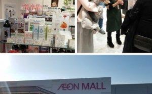 한국 대표 천연화장품 '수아비스(SUAVISS)', 일본 뷰티 시장에 출사표를 던지다