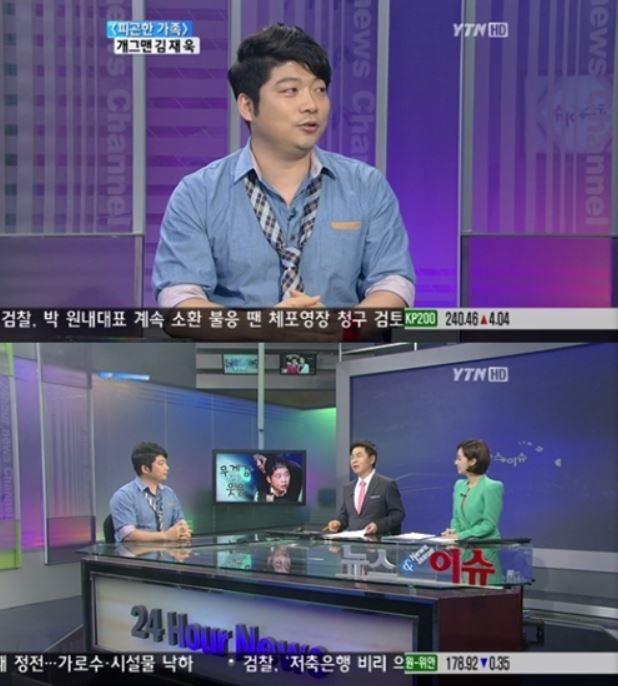 사진=김재욱이 슬럼프를 겪으며 방송에 보이지 않았던 이유가 새삼 재조명 되고 있다.