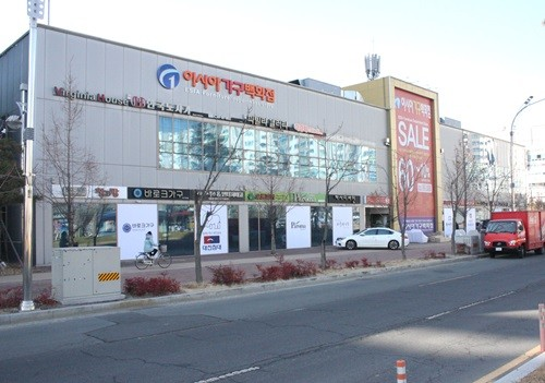 대구 최대 가구쇼핑몰단지 이시아가구백화점 봄맞이 리뉴얼 세일