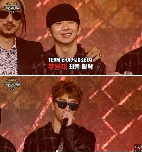 사진=Mnet 방송캡처
