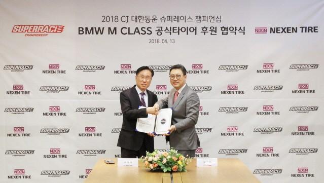 슈퍼레이스 BMW M클래스, 넥센타이어 공급 받는다