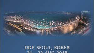 국제콘텐츠마켓 SPP 2018, 애니·웹툰 경쟁부문 접수 시작