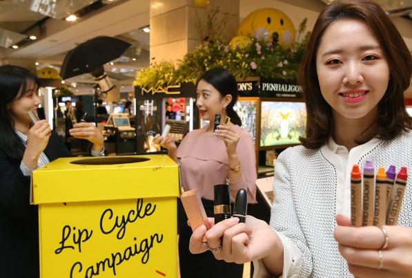현대백화점 압구정본점에 비치된 립스틱 수거함 앞에서 직원들이 '립사이클 캠페인'을 소개하고 있다. 사진=현대백화점 제공
