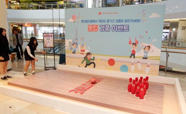 서울 잠실 롯데월드타워에 위치한 롯데월드몰을 운영하는 롯데자산개발은 오는 4월 22일까지 매주 주말 롯데월드몰 3층에서 '볼링 경품 이벤트'를 벌인다. 사진=롯데자산개발 제공