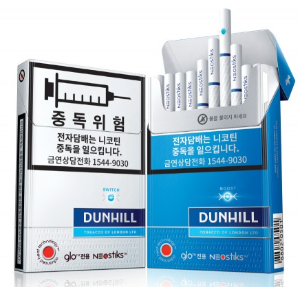 BAT 코리아는 최근 `글로(glo) 전용담배인 `던힐 네오스틱(Dunhill Neostiks)` 캡슐형 신제품 `부스트(Boost)`와 `스위치(Switch)` 2종을 새롭게 출시했다. 사진=BAT코리아 제공