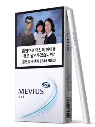 JTI코리아는 자사의 담배 브랜드 `메비우스(MEVIUS)`의 수퍼슬림 제품인 `메비우스 수퍼슬림 1㎎`을 최근 선보였다. 사진=JTI코리아 제공