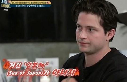 (사진=tvN 캡처)