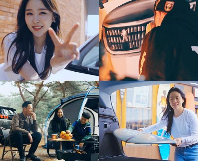 한불모터스, '푸조 SUV는 모든 삶에 옳다' 캠페인 연다