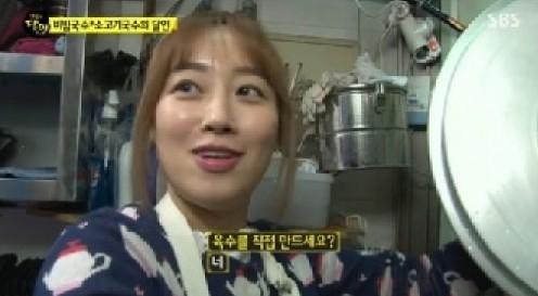 사진=SBS 생활의 달인