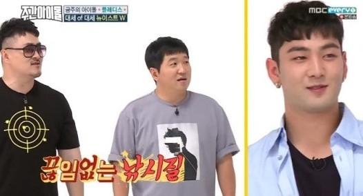 사진=MBC에브리원 주간아이돌 방송화면
