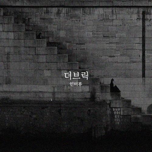 사진=메이져세븐컴퍼니 제공
