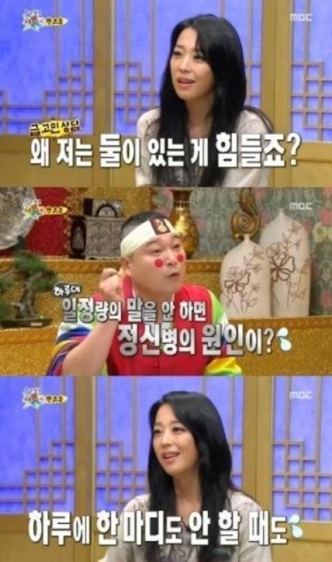 사진=한고은은 지난 2013년 방송된 MBC '무릎팍도사'에 출연해 자신의 고민을 털어놓은 바 있다.