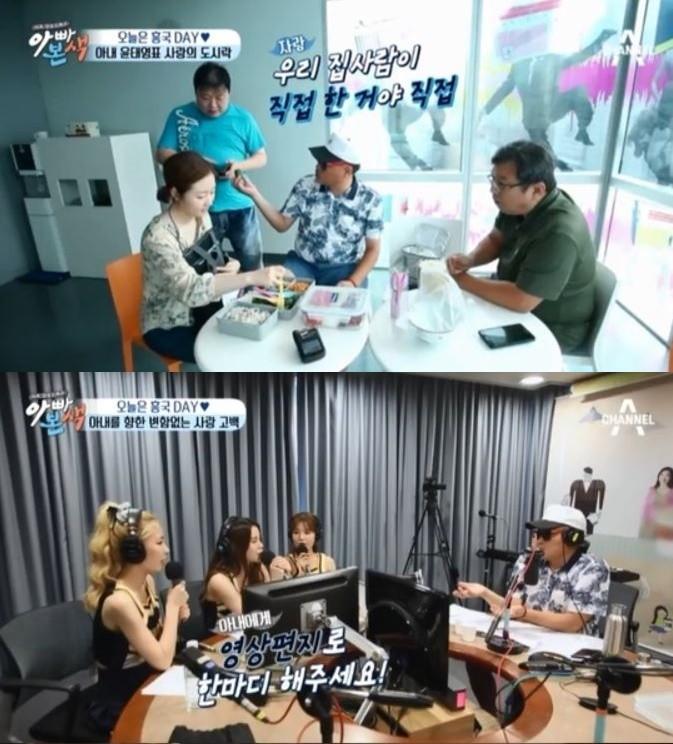 사진=김흥국은 그간 방송을 통해 아내에 대한 애정을 듬뿍 드러낸 바 있다.