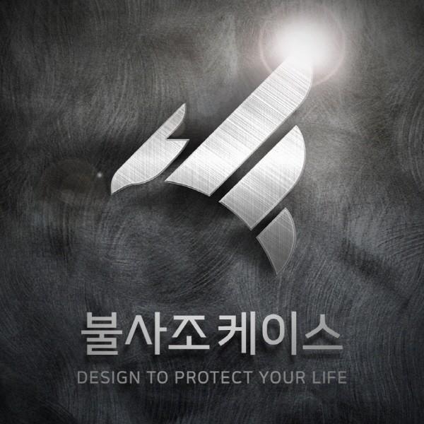 튼튼하고 안전한 스마트폰케이스,㈜불사조디자인 '인기'