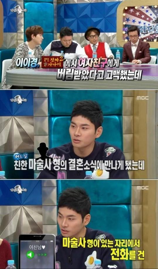 (사진=MBC '라디오스타' 캡처)