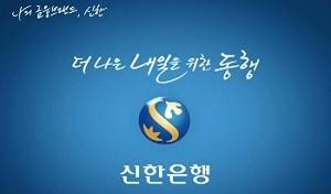 신한은행, 서울시 생활금융지도 소득편 공개