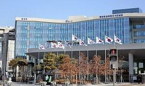 환경부, '폐기물 유해성 정보자료 작성 제도'19일부터 본격 시행