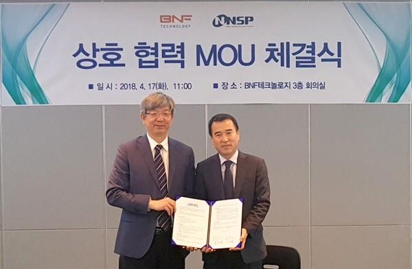BNF테크놀로지 서호준 대표이사(왼쪽)와 NNSP 김일용 대표이사(오른쪽).